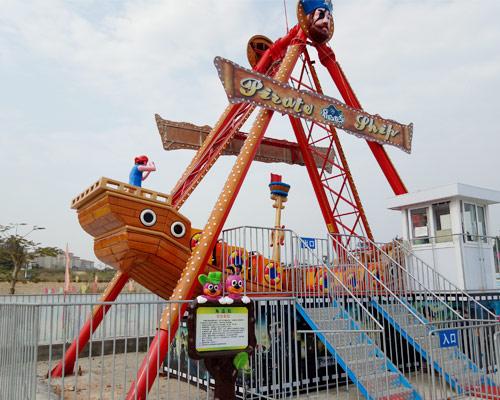 Аттракцион пиратский корабль купить